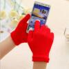 Women's Warm Winter Gloves Touch Gloves Women Gloves Touch Screen Gloves 5550467