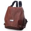 Dougu глаз рюкзак женский корейский досуга тенденция двойного назначения сумка G55806 Браун бобби браун макияж глаз