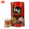 Top Class Lapsang Souchong without smoke Wuyi Black Tea 250g Factory Direct Organic tea Warm stomach the chinese tea 2015 lapsang souchong try to drink gold junmei top black tea wuyishan tongmu commissioner bags high grade special spring