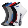 [Jingdong супермаркет] PUMA / Puma спортивные носки, мужские носки досуга цилиндр четыре пары смешивания означает M-2920-4 Размер шорты спортивные puma puma pu053emiye01