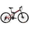 Phenix велоси��ед 24-скоростной двойной амортизирующий 26-дюймовый складной горный велосипед с двумя дисками с переменной скоростью складной велосипед behee 24 26