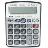 Широкий (Guangbo) NC-1685 речь калькулятор / один компьютер устройство