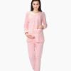 Любовь Pampers одежды Буру Yi беременных пижамы месяц одежды для беременных кормящих пакет обслуживание на дому M304 фиолетовые полосы со стороны L для беременных диета