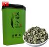 C-LC002 New Green Tea Dong ting Biluochun Tea Fragrant Spring 250g Canned green biluochun pring new the green food tea 1000g biluochun tea green snail top quality green tea clb01 free shipping