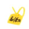 AMPCOM (XLCOM) кабель нейлоновые кабельные стяжки телефонная линия этикетка этикетка логотип связанный с желтым 100