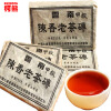 25 years old Puer tea health care pu er tea pu erh compressed pu'er brick Puerh Yunnan ancient trees fragrant old brick tea прицел gamo 3 9х40 llwr ve39x40wrv w1pmv