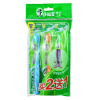 Джингдонг Блэк (Darlie) Ли Джи Glister Зубная щетка × 3 (преимущественное загрузка) glister универсальные зубные щетки amway