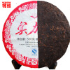 C-PE012 Yunnan pu erh tea puer ripe organic pu er tea cooked ripe Pu'er tea 330g factory direct NO additives green food складной стол funny table blue