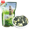 Hot sale ! new Organic Jasmine Flower Tea jasmine scented Green tea 250g the tea Freeshipping mo li hua cha 2015 tea vacuum pack cherry new wheat black tea yangsheng cha teabag professional manufacturers wholesale merchants oem