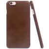 Yomo Apple, iPhone6 / 6с телефон оболочки мобильный телефон защитный чехол кожаный телефон оболочки коричневый -4.7 Инчи yomo защитный чехол для xiaomi 6