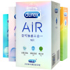 Durex Male Condoms Ultra Thin Condoms 16 pcs http www durex com ru ru products condoms