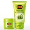 Fu Pei осветления кожи Gold Package (Combo) (веснушки крем моющее средство +) (пигментация косметические наборы) fu pei 50g