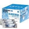 Si, Maibo (Smarbo) носовые мыть, носовые мыть соли носовые мыть посвященный нейодированную соль соль соль 2,7 г * 30 пакет коробки 1