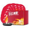 Jingdong аптека может заставить США взрослых поставляют презервативы ультратонких гигиенические поставок презервативов два нагруженных Hydra аптека