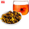 C-TS025 Top Grade 100g High Quality Original Chinese Tea Chrysanthemum Tea Kunlun snow daisy Loose Flower Scented Tea c ts018 new arrival 100g top grade 100