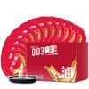 Likemei презервативы тонкие 8 шт. sico презервативы safety классические 3 шт