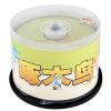 Дятел DVD + R 16 серия Скорость движения 4,7 г диски оранжевый ствол 50 жертвуя пешкой dvd