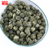 Top grade Jasmine green tea jasmine Flower Tea Jasmine Pearl Green Tea Jasmine Hydrangea Good for Health Tea 50g free shipping 250g chinese jasmine green tea flower tea scented tea jinhua famous brand tea lose weight healthy green food free shipping