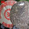 C-PE022 China Yunnan Red Label Tea 357 g Chinese health puer cha, Pu'er tea Yunnan Pu er ripe tea green food weight loss 2006 tu lin feng huang bianxiao zhuan brick 250g 5 1250g yunnan organic pu er raw tea sheng cha weight loss slim beauty