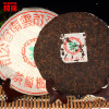C-PE020 Chinese pu er cha in 30 years of superior grade Chinese Yunnan Pu'er tea health food 357 grams of cooked green puer tea