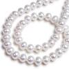 Kaiya Si GAIA'SPEARL пресной воды Жемчужное ожерелье света почти круглые бусины жемчужное ожерелье 8-9mm45cm николай лесков жемчужное ожерелье