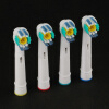 4 Pcs Electric Tooth brush Heads Replacement Fit For 3D WHITE ACTION 570026