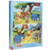 Дисней детские пазлы образовательные игрушки (88+126 шт.) 11DF2162282 детские игрушки