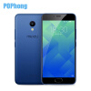 оригинал Meizu M5 Мэйланьский 5 3GB 32GB 5.2 сотовый телефон MTK6750 окта Ядро 13.0MP mTouch 2.1 Fingerprint сотовый телефон philips v787 xenium 3gb ram 32gb ebony