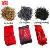C-WL053 Hot sale 12 bags Organic Chinese Tea Different flavors Jinjunmei Lapsang souchong Dahongpao Black Tea Oolong Tea chiese dahongpao tea tea wuyishan rock tea gift box fujian oolong tea bags f202