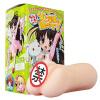 NPG мужской мастурбатор Секс-игрушки для взрослых Искусственная вагина nls мужской мастурбатор секс игрушки для взрослых искусственная вагина