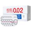 Оригинальная модель 002 (оригинальные сагами) 0,02 презерватива ультратонкие презервативы для взрослых секс-товаров импортированные стандартные 10 единиц оборудования