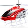 SYMA Сыма дистанционного управления самолета сплава скелет игрушки небьющиеся большой вертолет UAV пульт дистанционного управления самолета S39 красный мальчик