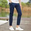 Carver Pioneer Camp мягкие и удобные мужские случайные брюки темно-синие брюки случайные 677 040 35