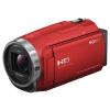 Сони (Sony) HDR-CX680 высокой четкости цифровая видеокамера 5-осевая стабилизация изображения 30x оптическое увеличение (красный) цифровая видеокамера sony hdr as 50 r remote