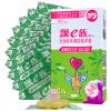 BEI LIle презервативы 45 шт. 49mm маленький по размеру плетка из натуральной кожи