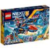LEGO Серия будущих рыцарей  8-14 лет Cray 70351 истребитель детские игрушечние блоки цена 2017