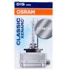 OSRAM (OSRAM) HID ксеноновая лампа автомобиль лампы ксенон лампы ксеноновые лампы ксеноновые лампы D1S 4200K 35W] [импортируется из Германии (Single Pack)