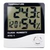 paulone спорта на открытом воздухе гигрометр электронный гигрометр большой экран домашнего офиса крытый и открытый измеритель температуры термометр гигрометр WSD01 черно-белый гигрометр психометрический в отрадном районе