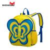 NOHOO малышей Детский мультфильм рюкзак Бабочка Водонепроницаемые сумки для младенцев школа для 2-5 лет школа гениев математика для малышей от 2 х до 5 лет