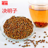 C-TS064 Cassia tea 250g Chinese natural pure material Cassia seed Tea herbal tea to laxative Detox Liver eyesight loss weight pure and natural 250 1090415