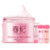Chun Ji (Харуки) стрейч сна маска Set (сон маска 150g + 20g + Очищающая Вода 20мл + молоко 20г) wang chun 9x3 5 5