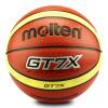 BGT7X Баскетбол 7 ПУ крытый и открытый общий новый тренировочный износ стандартный баскетбол