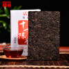 C-PE085 Puer tea health care pu er tea pu erh compressed pu'er brick Puerh Yunnan ancient trees fragrant old brick tea 2004 dried grapefruit puer tea grapefruit puerh tea puer tea mardine puerh tea harmonizing intestine stomach free shipping