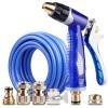 Car Buddy Car Wash Water Gun All Copper Spray Gun Head Sea Blue Water Pipe 15m Blue Water Gun Set HQ-C1168