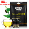 C-TS043 Black Buckwheat Tea black tartary buckwheat plantule full tea 1000g yun buckwheat