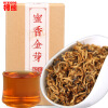 C-HC005 Yunnan black tea 100g Chinese Kung Fu cha Fengqing Dianhong tea red early spring honey fragrance gold buds large leaves цена 2016