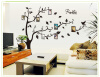 купить Wallpaper Removable Art Vinyl Quote DIY Wall Sticker Decal Mural Home Room Decor 350011 недорого