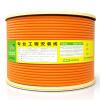 Shanze (SAMZHE) SFTP-7025 Intelligent Engineering CAT7 семь категорий Gigabit интерференция экранирования двухскоростной кабеля бескислородной меди до распада 25 м / объем батарею для тексет 7025