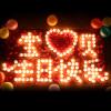 Мечта Мост B & D день рождения свечи ухаживания признание любви свечи свадебного костюма годовщины идеи подарка на день рождения