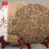 C-PE023 China Yunnan Raw Pu'er tea 357g China Natural organic tea China Puer tea slimming health green food pu er cha wholesale of colorful yunnan qing feng fengxiang pu er tea raw tea jasmine green cake 357 grams of jasmine tea